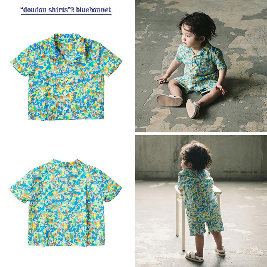 doudou shirts 2 bluebonnet