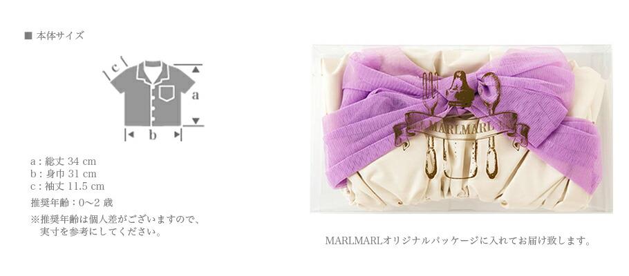 MARLMARL ドゥドゥシャツ doudou shirtsのサイズ