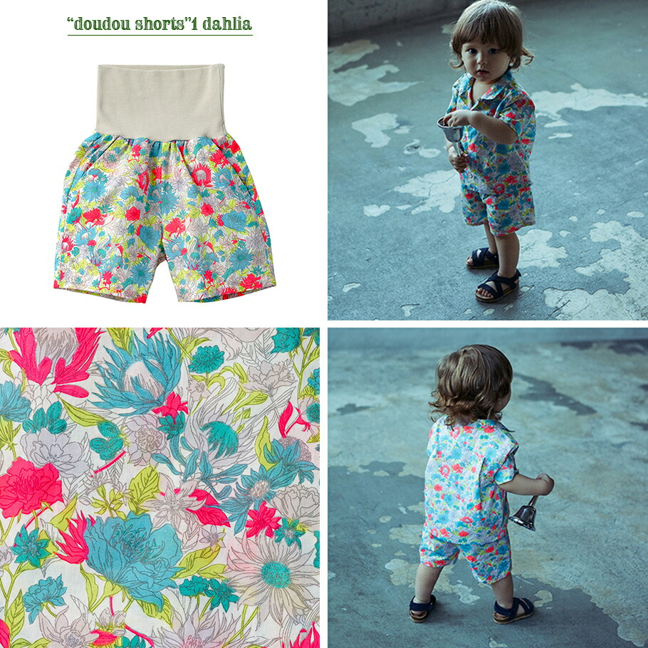 doudou shorts 1 dahlia