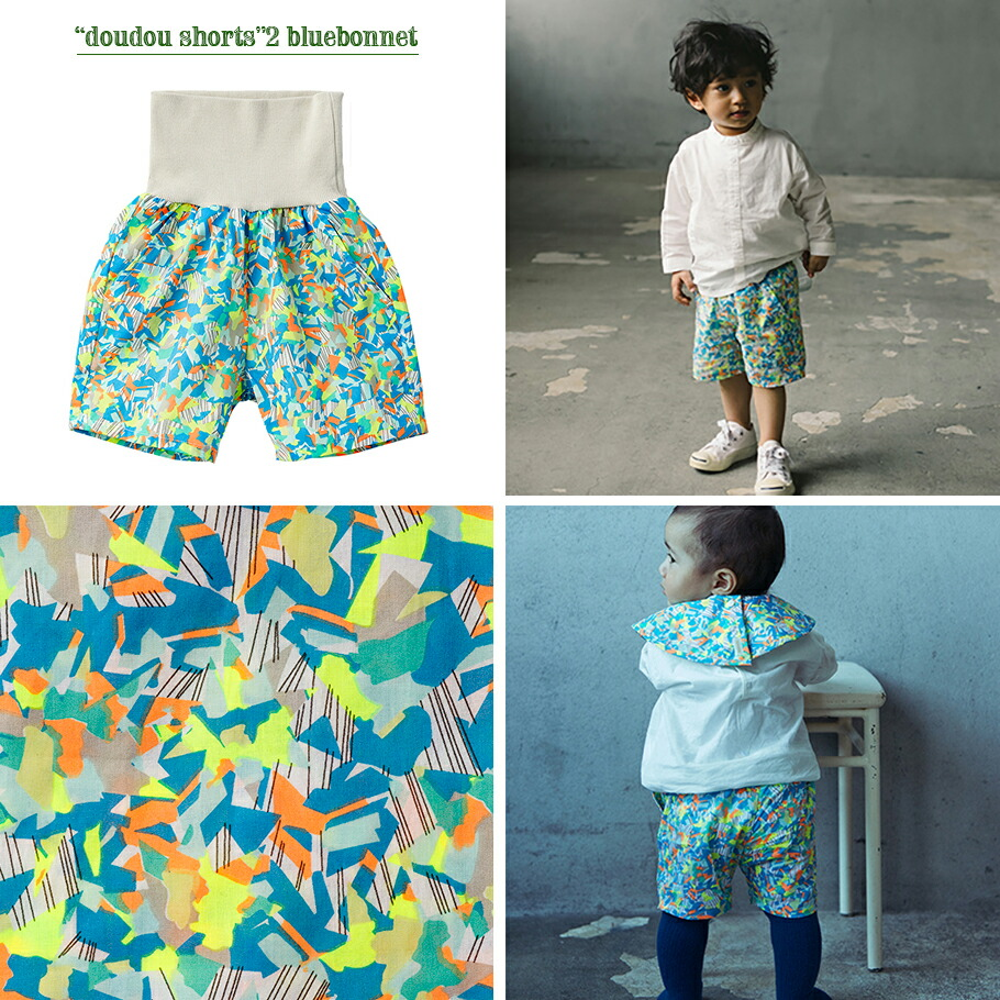 doudou shorts 2 bluebonnet