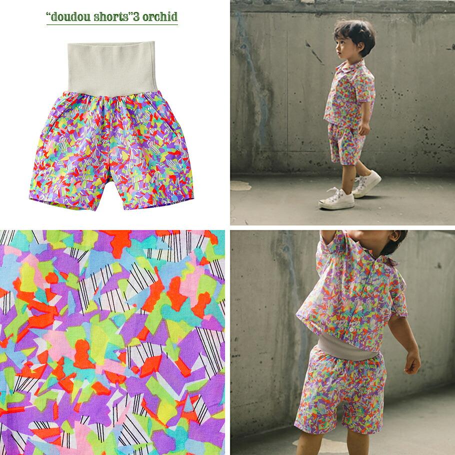 doudou shorts 3 orchid
