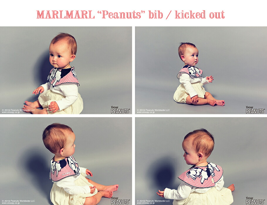 """MARLMARL """"Peanuts(ピーナッツ)""""  スタイ:kicked out"""
