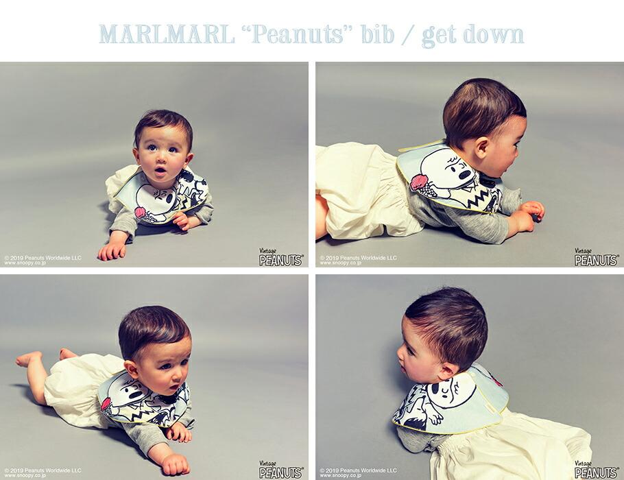 "MARLMARL ""Peanuts(ピーナッツ)""  スタイ:get down"