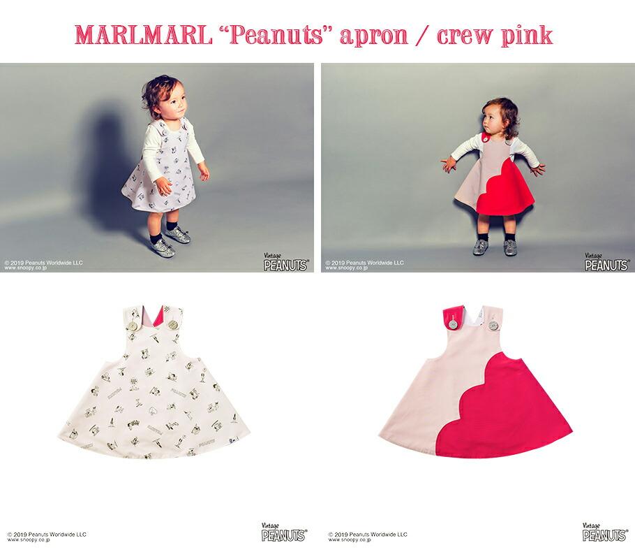 """MARLMARL:""""Peanuts"""" ピーナッツシリーズ第3弾 エプロン(crewピンク):ワンサイズ 70-80cm"""