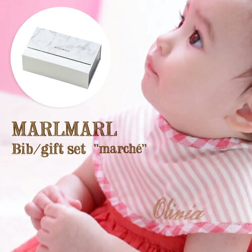 MARLMARL marche:ギフトセット