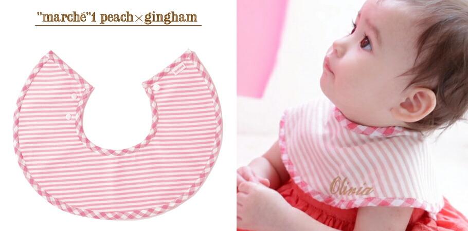 """""""marche"""" 1 peach×gingham"""