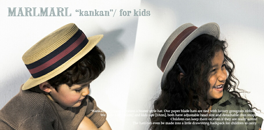 MARLMARL kankan for kids(キッズサイズ)