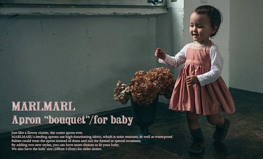 MARLMARL Apron bouquetシリーズ(ベビーサイズ 80-90cm)