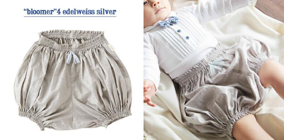 """bloomer"" 4 edelweiss silver"