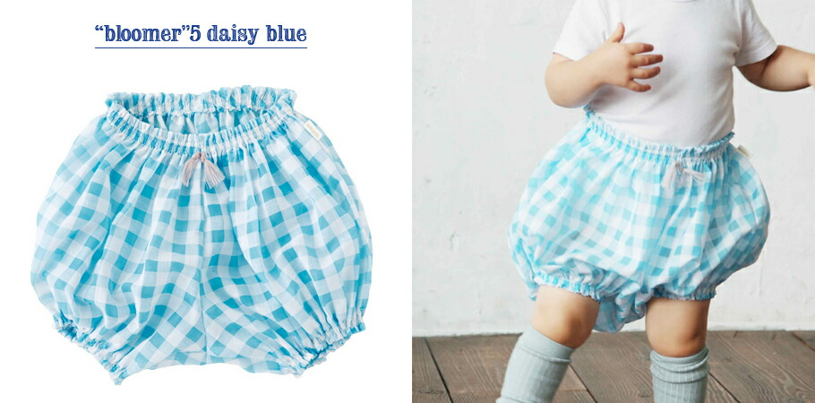 """bloomer"" 5 daisy blue"