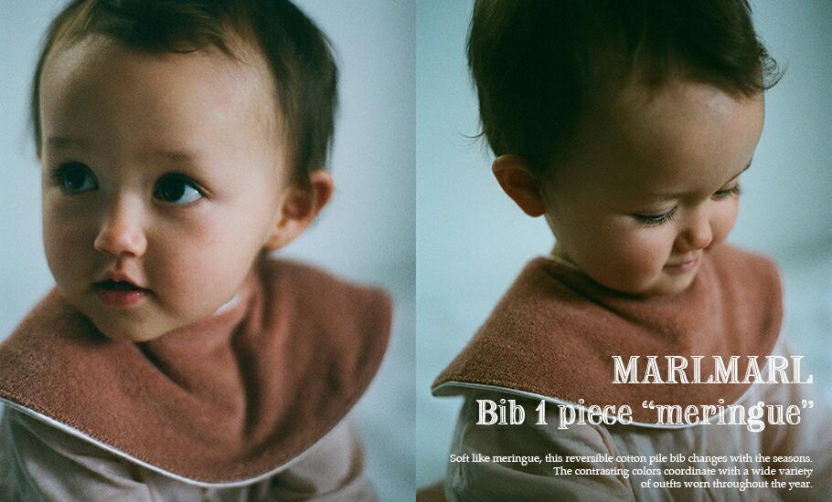 MARLMARL meringueシリーズ
