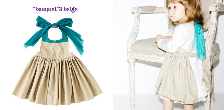 """""""Apron bouquet"""" 3 beige"""