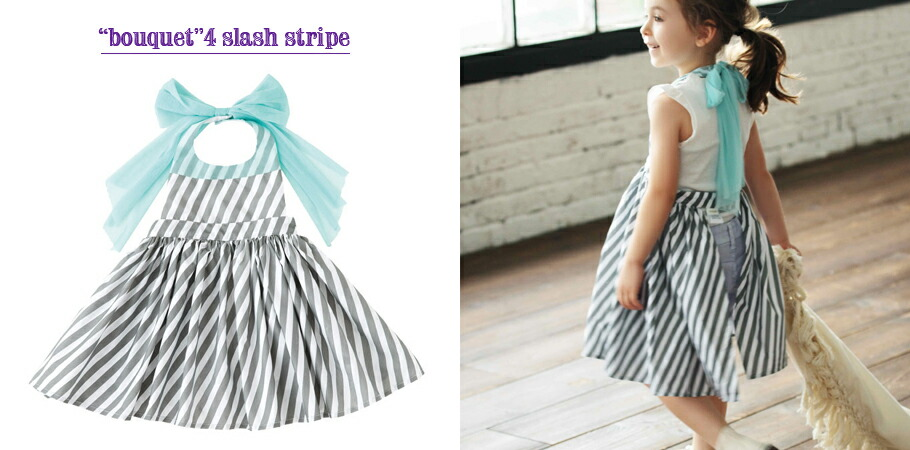 """Apron bouquet"" 4 slash stripe"