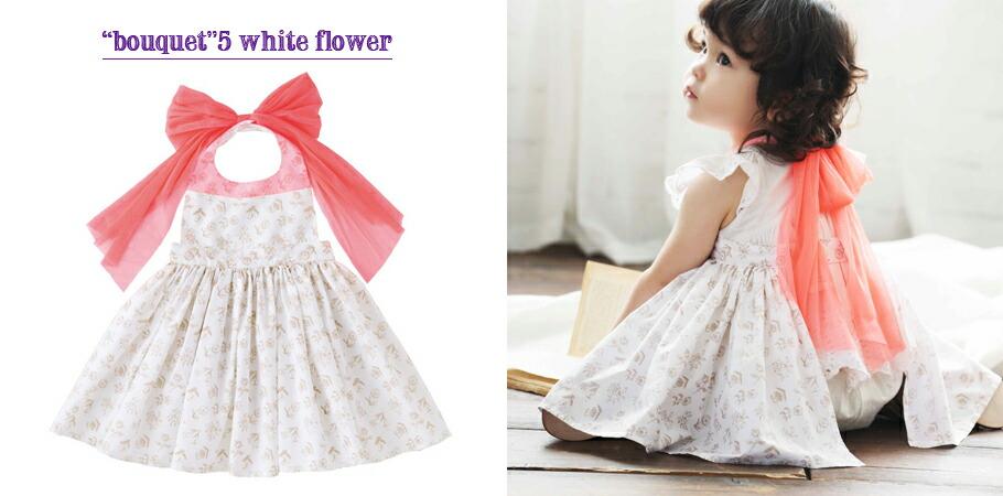"""""""Apron bouquet"""" 5 white flower"""