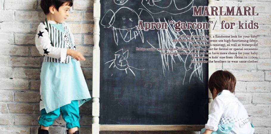 MARLMARL Apron garconシリーズ(キッズサイズ100-110cm)