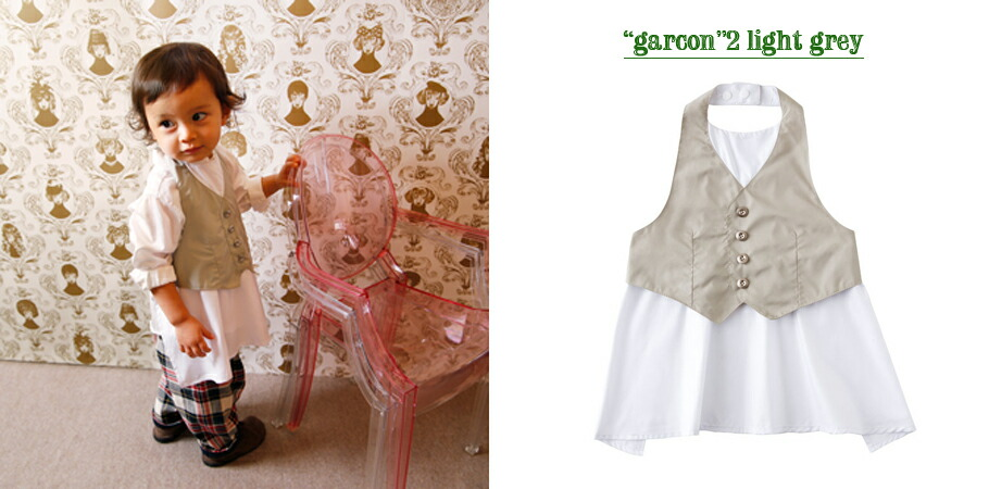 """Apron garcon"" 2 light grey"