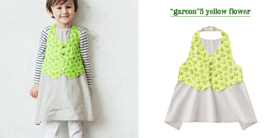 """Apron garcon"" 5 yellow flower"