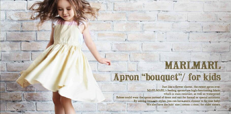 MARLMARL Apron bouquetシリーズ(キッズサイズ 100-110cm)