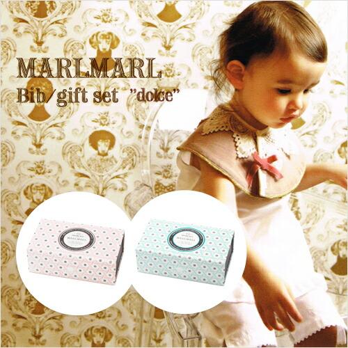MARLMARL dolceシリーズ:ギフトセット