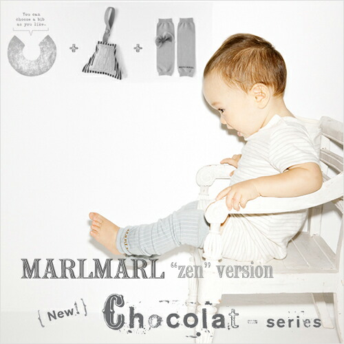 MARLMARL Chocolat:ギフトセット(zenバージョン)