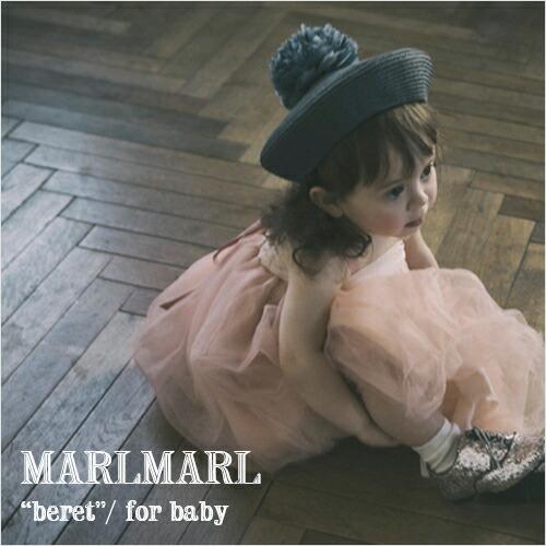 MARLMARL ベレー帽 beret(ベビーサイズ)
