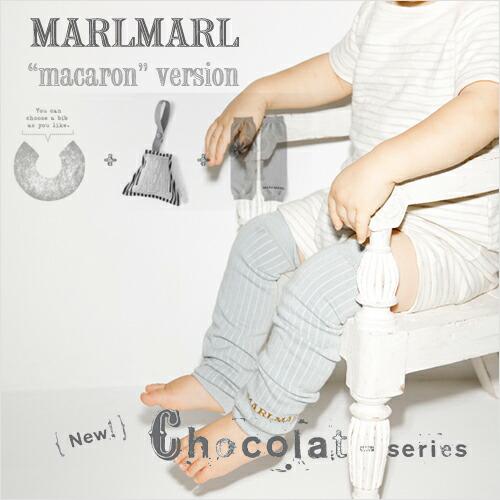 MARLMARL Chocolat:ギフトセット(macaronバージョン)