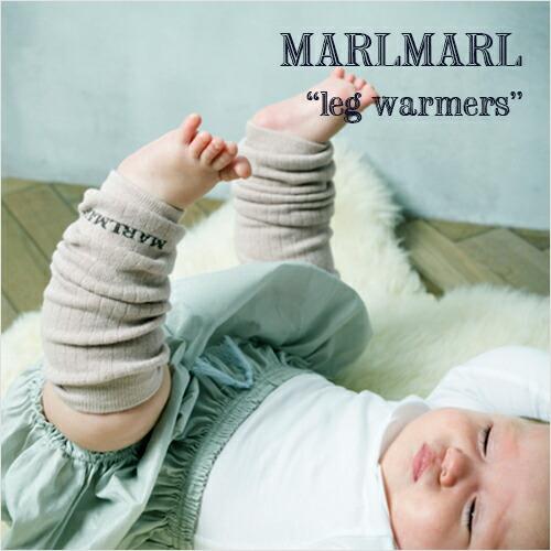 MARLMARL レッグウォーマー leg warmers