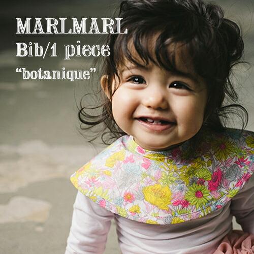 MARLMARL botaniqueシリーズ