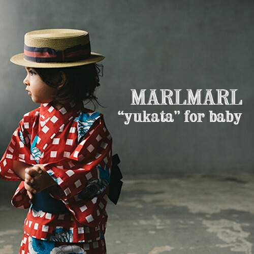 MARLMARL yukata for baby(ベビーサイズ)