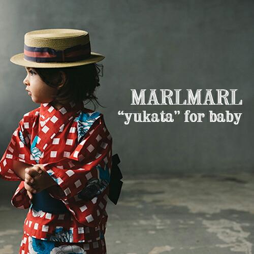 MARLMARL yukata for baby(ベビーサイズ)