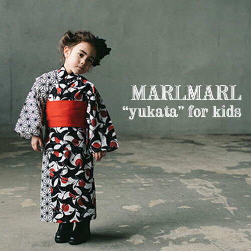 MARLMARL yukata for kids(キッズサイズ)