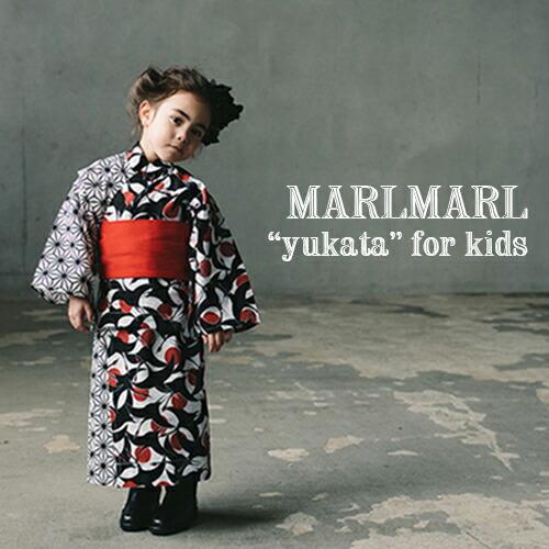 MARLMARL yukata for kids(キッズサイズ)