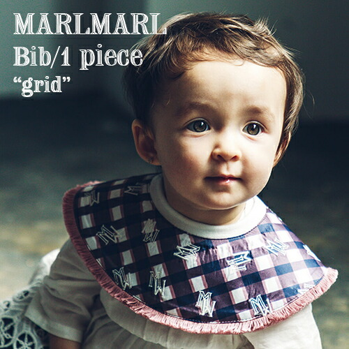 MARLMARL gridシリーズ