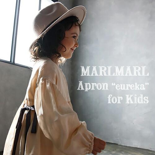 MARLMARL eurekaシリーズ(キッズサイズ 100-110cm)