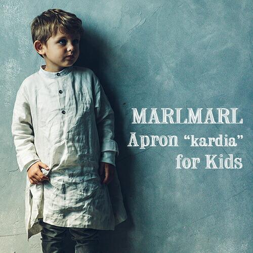 MARLMARL kardiaシリーズ(キッズサイズ 100-110cm)