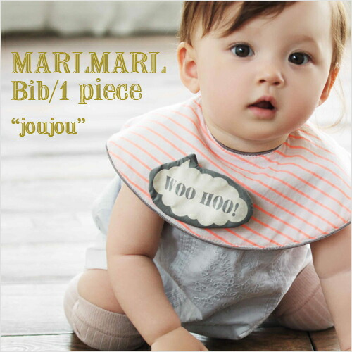 MARLMARL joujouシリーズ
