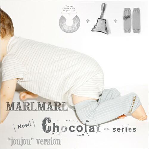 MARLMARL Chocolat:ギフトセット(joujouバージョン)