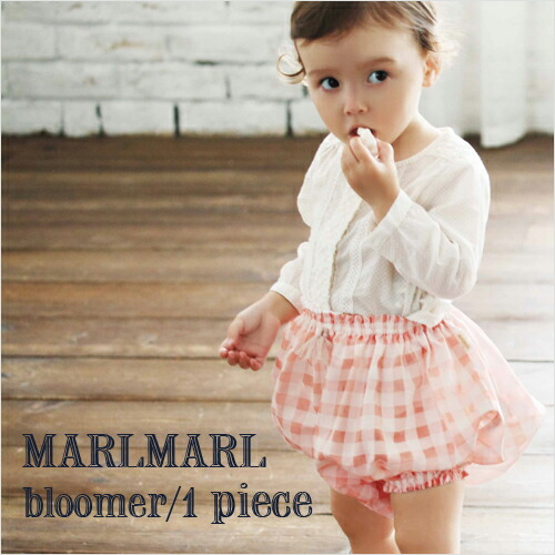 MARLMARL ブルマ bloomer No.1〜6