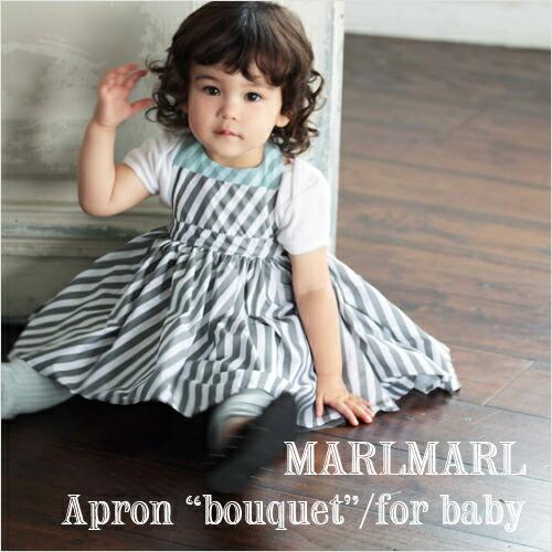 MARLMARL Apron bouquetシリーズ No.4〜6(ベビーサイズ)