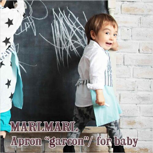 MARLMARL Apron garconシリーズ No.4〜6(ベビーサイズ)