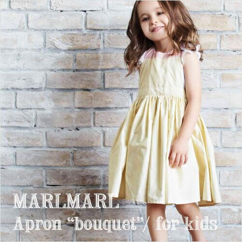MARLMARL Apron bouquetシリーズ No.1〜3(キッズサイズ)