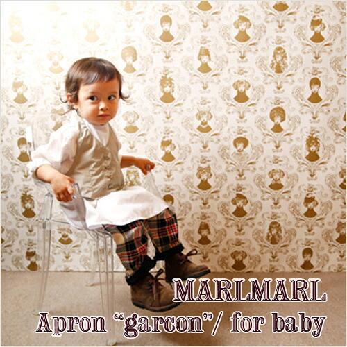 MARLMARL Apron garconシリーズ No.1〜3(ベビーサイズ)