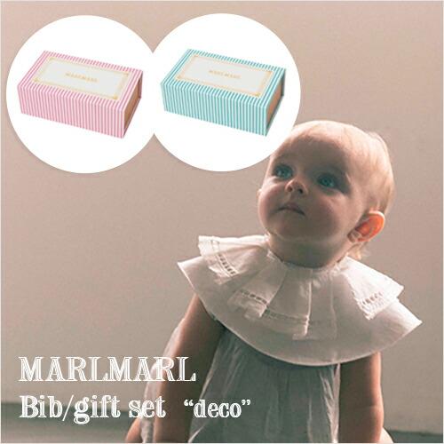 MARLMARL decoシリーズ:ギフトセット