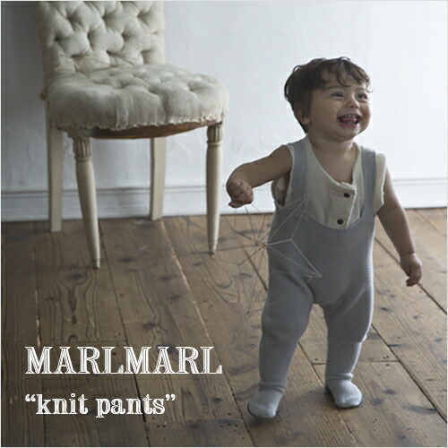 MARLMARL ニットパンツ knit pants