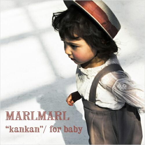 MARLMARL カンカン帽 kankan(ベビーサイズ)