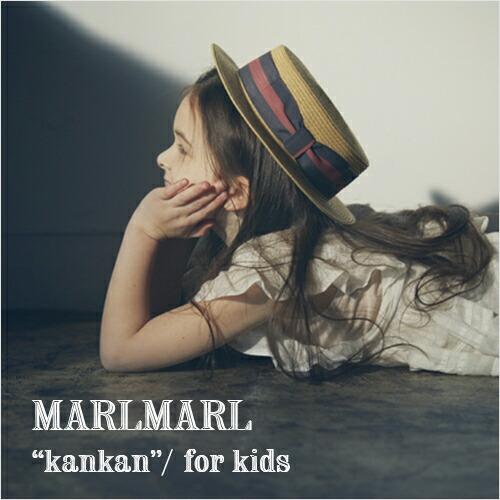 MARLMARL カンカン帽 kankan(キッズサイズ)