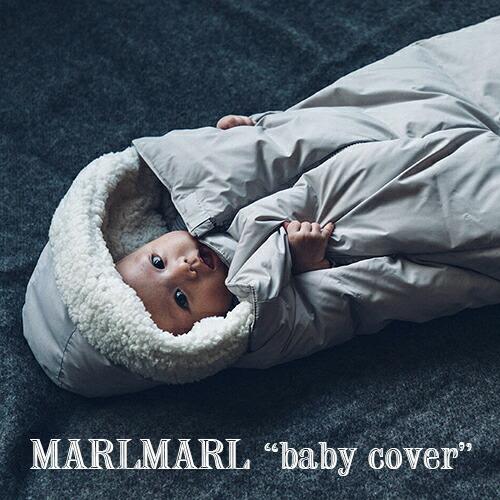 MARLMARL 3WAYベビーカバー baby cover