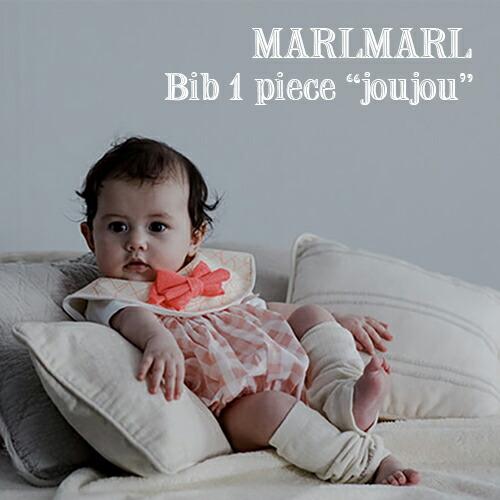 MARLMARL joujouシリーズ(リニューアル)