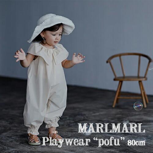 MARLMARL プレイウエア pofu(80cm)