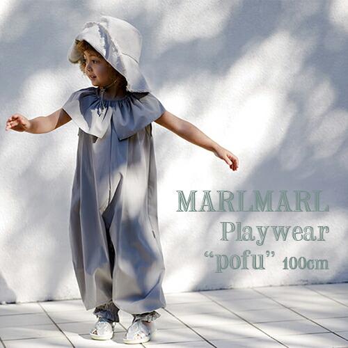 MARLMARL プレイウエア pofu(100cm)